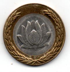 Irã - 1994 - 250 Rials - 28,3mm - Sob