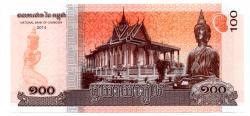 Cambodja - 100 Riels - Flor de Estampa