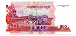 Cambodja - 500 Riels - Sob/fe