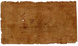 .R047 - 20 Mil Réis - Cédula Brasil Império - Data: 1870