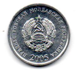 Transnístria - 2005 - 5 Kopecks - Sob/Fc