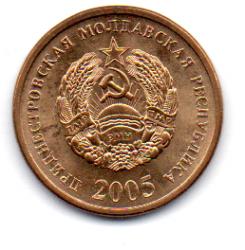 Transnístria - 2005 - 50 Kopecks - Sob/Fc