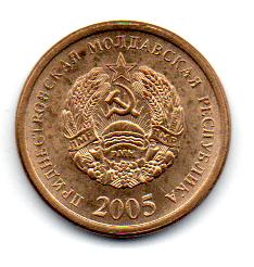 Transnístria - 2005 - 25 Kopecks - Sob/Fc