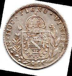 1826R - 960 Réis - 29 Tulipas - Prata - Patacão - Moeda Brasil Império