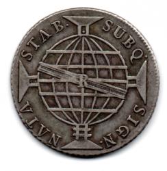 1812R - 960 Réis - Disco Próprio - Prata - Patacão - Moeda Brasil Colônia