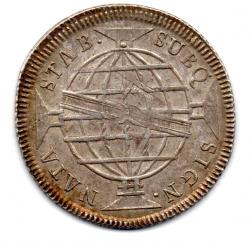 1813R - 960 Réis - Prata - ERRO: Cunho Trincado - Patacão - Moeda Brasil Colônia