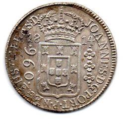 1814R - 960 Réis - Prata - Patacão - Moeda Brasil Colônia