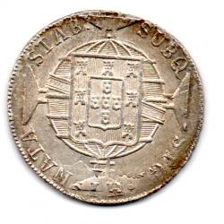 1820R - 960 Réis - Prata - Patacão - Moeda Brasil Reino