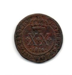 1816B - XX Réis - Moeda Brasil Colônia