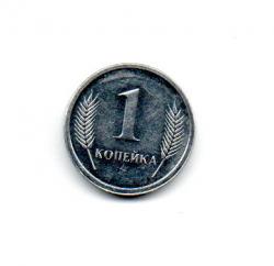 Trânsnístria - 2000 - 1 Kopeck