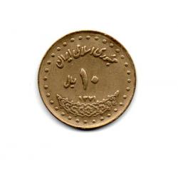 Irã - 1992 - 10 Rials