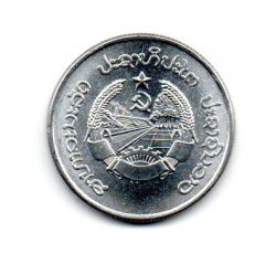 Laos - 1980 - 20 Att
