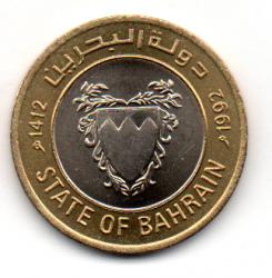 Bahrain - 1992 - 100 Fils - Sob/Fc
