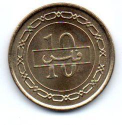 Bahrain - 2007 - 10 Fils