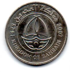 Bahrain - 2007 - 50 Fils