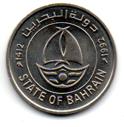 Bahrain - 1992 - 50 Fils - Spb/Fc