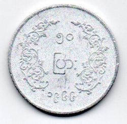 Myanmar - 50 Pyas (Aung San) - 1966