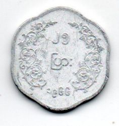 Myanmar - 25 Pyas (Aung San) - 1966