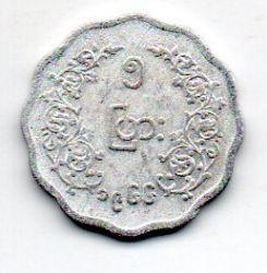 Myanmar - 5 Pyas (Aung San) - 1966