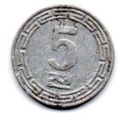 Coreia do Norte - 1974 - 5 Chon