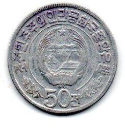 Coreia do Norte - 1978 - 50 Chon