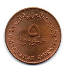 Emirados Árabes Unidos - 1982 - 5 Fils