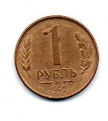 Rússia - 1992 - 1 Ruble
