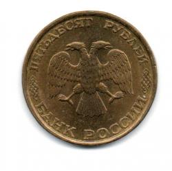Rússia - 1993 -  50 Rubles