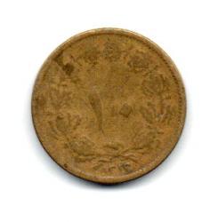 Irã - 1937 - 10 Dinars