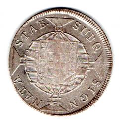 1818R - 960 Réis - Prata - Patacão - Moeda Brasil Reino