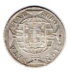 1822R - 960 Réis - ERRO: Reverso Inclinado - Patacão - Prata - Moeda Brasil Reino