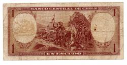 Chile - 1 Escudo - Cédula Estrangeira - Bc