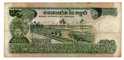 Cambodja - 500 Riels - Cédula Estrangeira - Bc