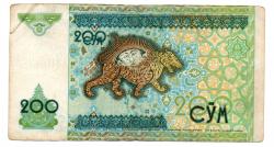 Uzbequistão - 200 Som - Cédula Estrangeira - Bc