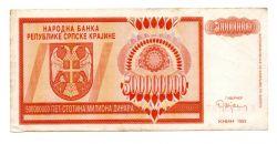 Croácia - 500.000.000 Dinara - Cédula Estrangeira - Mbc