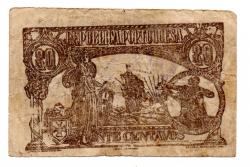 Portugal - FALSA DE ÉPOCA - 20 Centavos - Cédula Estrangeira