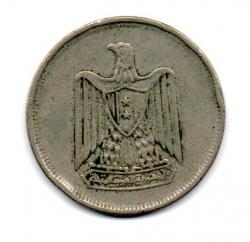 Egito - 1967 - 10 Piastres