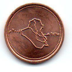Iraque - 2004 - 25 Dinars - Sob/Fc