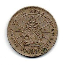 Indonésia - 1978 - 100 Rupiah Comemorativa  (Silvicultura para a prosperidade)