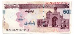 Irã - 500.000 Rials  - Cédula Estrangeira