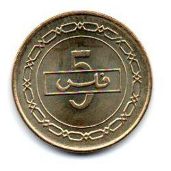 Bahrain - 2007- 5 Fils - Sob/Fc