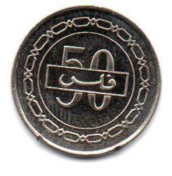 Bahrain - 2007 - 50 Fils - Sob/fc