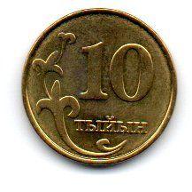 Quirquistão - 2008 - 10 Tyiyn