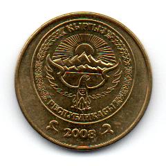 Quirquistão - 2008 - 50 Tyiyn