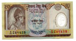 Nepal - 10 Rupees - Cédula Estrangeira