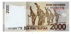 Indonésia - 2000 Rupiah - Cédula Estrangeira - Fe