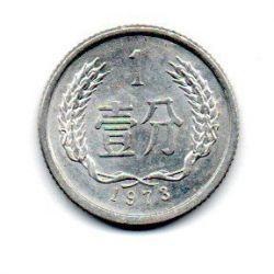 China - 1973 - 1 Fen