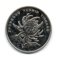 China - 2011 - 1 Yuan