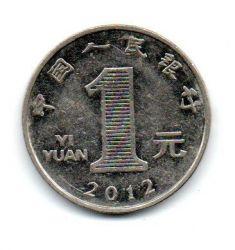 China - 2012 - 1 Yuan