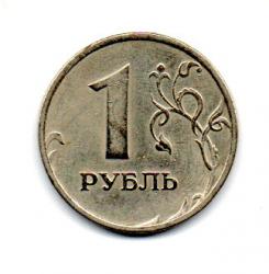 Russia -1998 - 1 Ruble